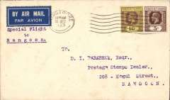 (Singapore) Scarce F/F Singapore to Rangoon, bs 2/1, airmail etiquette cover franked 15c Straits stamps tied Singapore machine cancel, typed 'Special Flight/to Rangoon', IAW 248, see Wingent p112.