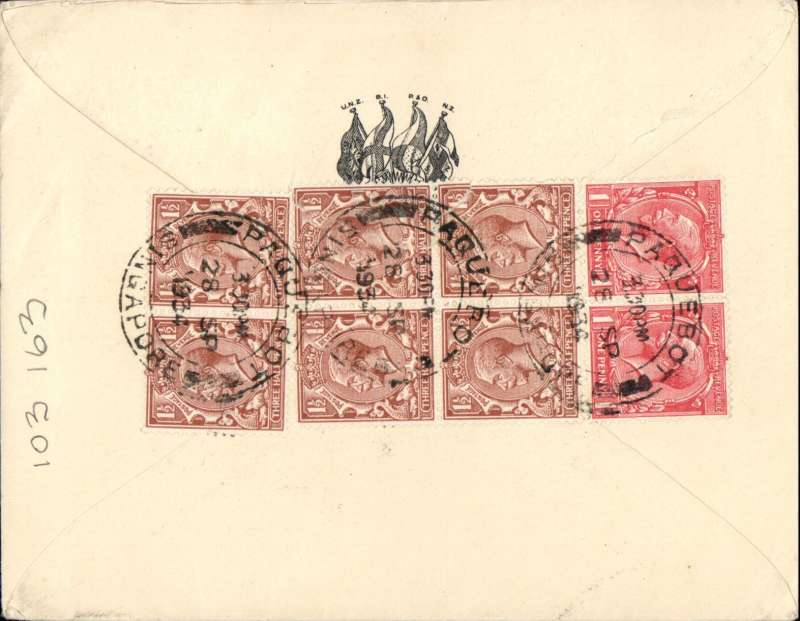 (Singapore) P&O cruise ship (Singapore) to England, airmail cover with cruise company's logo on flap franked GB 11d canc 'Paquebot/28 SP 1934/Singapore', black/grey-blue P&T 'By Air Mail' etiquette.