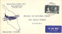 (Singapore) First internal airmail, Singapore to Penang, bs 28/7, attractive blue/white souvenir cover with drawing of DH bi-plane over map outline and printed 'Malaya's First Day/ Air Service/Jun28th 1937' and 'Singapore-Penang'                                                                                                                                                                                                                                                                                                                                                                                                                                                                                                                                                          .
