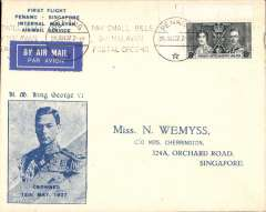 (Malaya ) F/F Penang to Singapore,  blue/cream souvenir cover with framed head and shoulders picture in lower lh corner of HM King George VI with 'Crowned/12th May 1937' text , also blue printed 'First Flight/Penanag-Singapore/Internal Malayan/Airmail Service'. The cover is both attractive and uncommon. See scan.