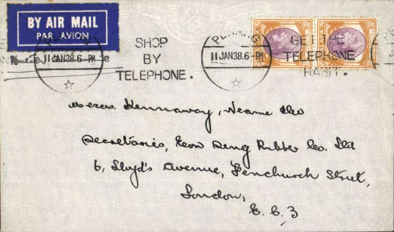 (Malaya ) Penang to London by KLM (Dutch) airline, commercial airmail etiquette cover franked 60c inclusive rate, Straits Settlements 30c x2, canc Penang cds.