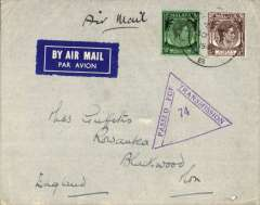 (Singapore) Censored Singapore to UK etiquette airmail, correctly rated 55c for 1/2oz, fine strike triangular 'Passed For Transmission/74' censor mark. Some rough opening verso only, see scan.