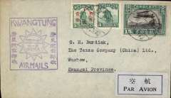 (China) First flight Canton to Wuchow, b/s, airmail etiquette cover franked 3c 'Junks' x2 and 15c air, fine strike violet framed F/F cachet.