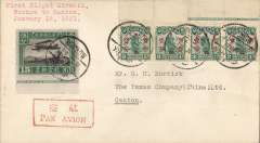 (China) First flight Wuchow to Canton, b/s, cover franked 3c 'Junks' x4 and 15c air, red framed bilingual 'Par Avion; hs, yped 'First Flight Airmail/Wuchow to Canton/January 16, 1931'.
