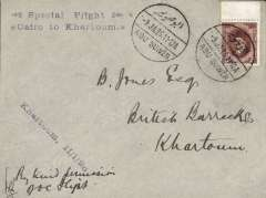 "(Egypt) RAF test flight from Abu Suwer to Khartoum, 11 Jan 1926 arrival hs on front, signed by the commanding officer V.C.Stonar, plain cover, franked Egypt 5ml, violet two line ""Special Flight/Cairo to Khartoum"" hs. This flight was undertaken by RAF Squadron No. 47 as a test of the Fairey IIID aircraft equipped with the Napier Lion engine, and as a prelude to the Cairo-Cape Town flight planned for later in the year. Little is known about this flight, and only 70 covers were carried. A 200 word account by Bill Coley can be found in  Air Mail News, No 158, p129."