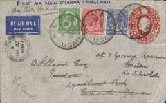 (Uganda) F/F Uganda to England, Kampala to London, 20/3 arrival ds on front, 15 c PSE with additional 50c (correctly rated 65c). Left Port Bell on 11/3.