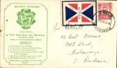 """(Southern Rhodesia) First Inter-Town Air Service, Gwelo to Bulawayo, bs 2/2, souvenir cover printed """"First Inter-Town Air Service"""", Rhodesia and Nyasaland Airways, franked 1 1/2d posted first day of African Postal Union participation in EAMS and of Southbound Inter Town  Service to Bulawayo, tied """" Gwaelo Union Jack""""  vignette,"""