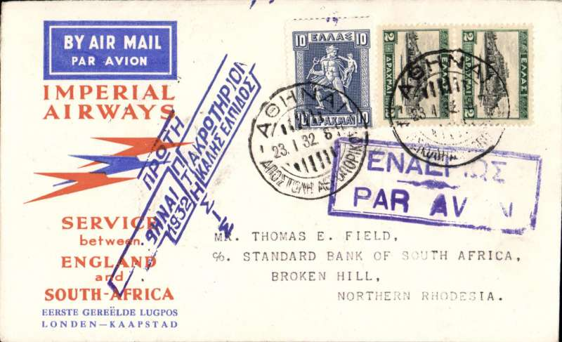 (Greece) Imperial Airways, F/F Athens to Broken Hill, bs 30/1, plain cover franked 14Dr, canc Athens 23 1 32 dispatch cds, fine strike special violet 'winged' Athens-Broken Hill 235A Godden flight cachet, violet framed 'airmail' hs.