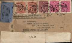 (China) An example of the use of the Horseshoe Route and the American-African Air Ferry Servce to carry a letter from China to the USA, Chungking to Philadelphia, missionary cover franked $11.60 canc Chungking cds, blue/black airmail etiquette tied by Chungking cds, sealed Lagos B&W PC90/OBE censor tape, typed 'By BOAC to Lagos, Nigeria/Thence by P.A.A. to destination'. The cover is correctly rated for carriage 'All the Way By Air' likely CNAC to Calcutta, then BOAC to Lagos via Alexandria and Khartoum, then transfer to American-African Ferry Service to Miami and onward by US internal air service to Philadelphia. This route operate from 1/6/43 to 15/3/1944, see Boyle pp766,767.