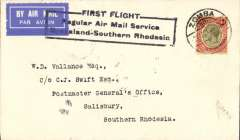 (Nyasaland) The Nyasaland Feeder Service, Zomba to Salisbury bs 8/3, via Blantyre 83, etiquette cover franked 4d, good strike three line boxed 'First Flight/Regular Airmail Service/Nyasaland- Southern Rhodesia.