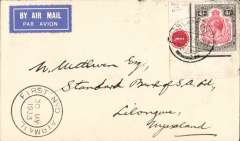 "(Nyasaland) Special RAF Squadron. 6 flight,  Zomba to Lilongwe, bs 30/5, plain cover, franked KG 4/- SG111, De La Rue Plate # 1, canc Blantyre 27 Aug 33 cds, also special cachet ""NYD NRHOD AIRMAIL/5 JU 1933"" cachet applied at Zomba (ref Newall 2nd Edition, p159). Super item, scarce high franking. Very fine condition."