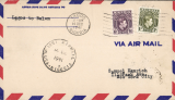 (Nigeria) Pan Am clipper service to Africa,  F/F FAM 22  Lagos to Belem bs 15/12, airmail cover franked 1/6d, 'First Airmail/USA-Nigeria' cachet, b/s. This strategically important service, linking Africa and the USA, opened just at the critical time when Japan attacked Pearl Harbour and the USA went to war. Image.