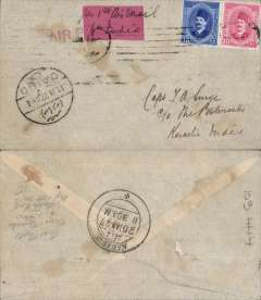(Egypt) Imperial Airways take over of Cairo-Basrah service from RAF, F/F Cairo to Karachi, bs 20/1,  Smye cover franked 25ml, pink Smye label ' ms 'per 1st Air Mail to India'. Cairo-Basra by air then surface to India.