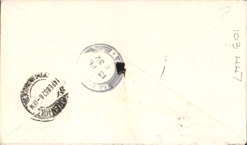 (Uganda) An example of an uncommon intermediate stop (Kampala) on the  London- Cape Town service, Kampala-Broken Hill, bs 14/2,  plain cover franked 45c.