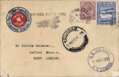 (South Africa) Experimental Flights between Cape Town and Durban March-June 1925. first flight Cape Town to Durban, blue/red 'Paarl Flour Mills' corner cover correctly franked 2d + 3d air,  black double ring 'SA Air Mail/AA Lugpos/ 2 Mar 25' on front. Inside is a company promotional card sending greetings per 'the first Union Air Mail'. Nice item.
