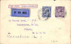(GB External) London to Moscow, bs 26/8, via Berlin 18/8,plain cover correctly franked 2 1/2d post + 3d air fee canc Hornsea cds, red framed Berlin receiver verso, ms 'Air Mail London-Berlin', early blue/black 'By Air Mail' etiquette. Image.