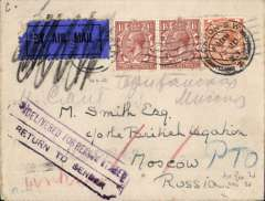 (GB External) London to Moscow, bs 9/5, to Paris by air, then night train to Moscow, cover correctly franked 2 1/2d post + 3d air fee canc Hornsea cds, dark blue/black 'By Air Mail' etiquette cancelled in Paris. Image.