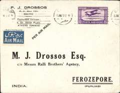 (Egypt) Cairo to Ferozepore (Punjab), b/s 22/1, acceptance of mail for India for carriage on the F/F Cairo-Basrah, 1924 etiquette rated very scarce (Mair), Drossos corner cover franked 27ml, canc Cairo cds. Imperial Airways