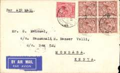 (GB External) London to Mombasa, bs 17/11, carried on the first southbound service from Khartoum to Kisumu by HP42E (Horsa), airmail etiquette cover franked 7d. See Wingent flight AAS19. Francis Field authentication hs verso.