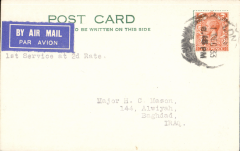 (GB External) First service at the 2d rate, London to Baghdad, PC franked 2d, canc London/1 Dec 33 cds, typed '1st Sxervice at 2d Rate', airmail etiquette. Scarce. Francis Field authentication hs verso.