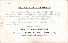(GB Internal) Coronation Aerial Post, public mail, dark brown scarce 'Wrights Coal Tar Soap' trade advertisement,  London to Windsor card, addressee details have faded, correctly rated 1/2d, posted from London, die number unclear.