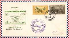 (Philippines) F/F FAM 14, Manila to Macau, bs 28/4, fine strike blue F/F cachet, uncommon Roessler 'small check' souvenir cover with most attractive green boxed 'Trans Pacific Air Mail' imprinted cachet.