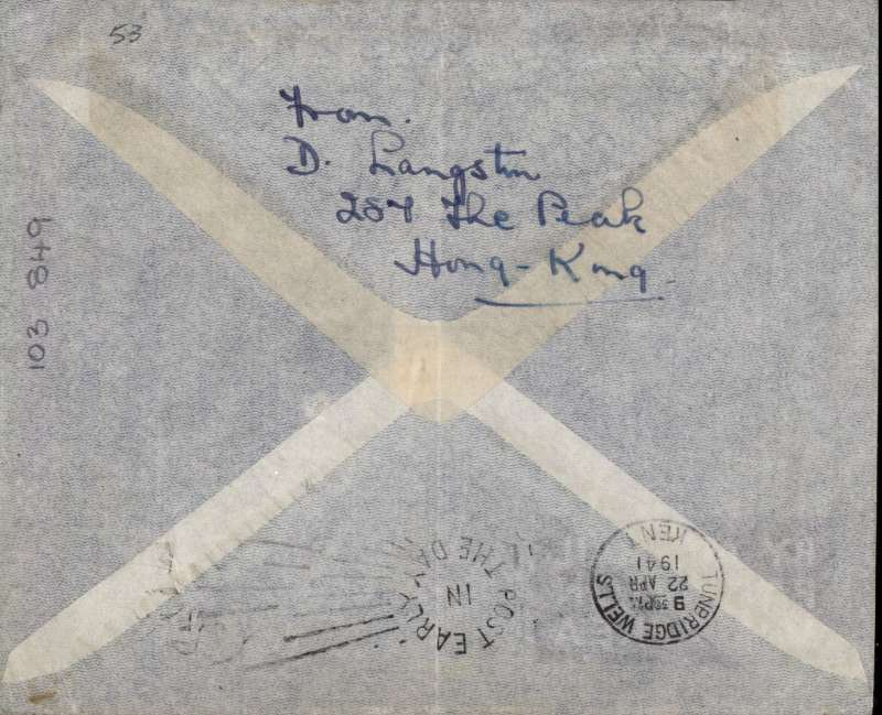 (Hong Kong) WWII uncensored 'all the way by air', Hong Kong to England, bs Tunbrdge Wells 22/4, imprint cover  franked $5.00 (sg159), canc Victoria 28 Mar 41, ms 'Via Pan American Airways and/North Atlantic Services'. Great routing, correctly franked for carriage by Pan Am FAM 14 to US, internal air services to New York, and Pan Am FAM 18 to London. Image.