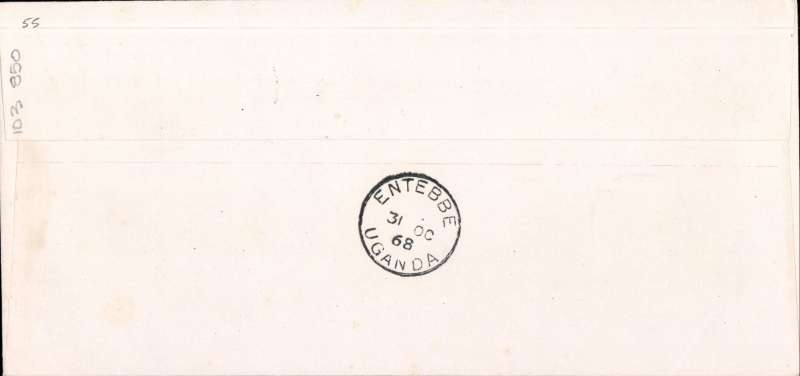 (India) Air India, F/F Bombay to Entebbe, bs 31/10, attractive souvenir cover , official F/F cachet.