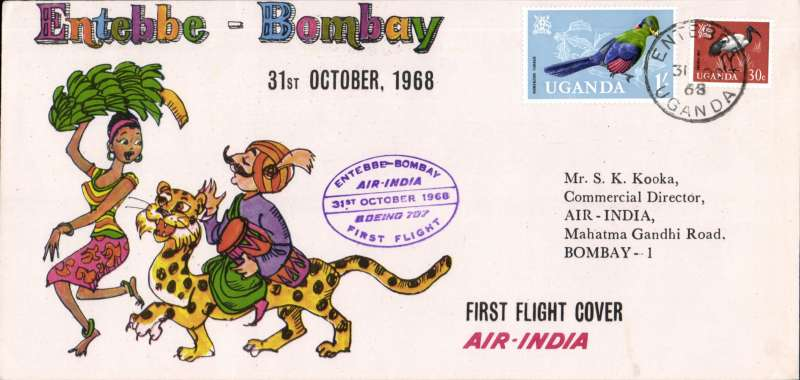(Uganda) Air India, F/F Entebbe to Bombay, bs 1/11, attractive souvenir cover franked 1/- + 30c, official F/F cachet.