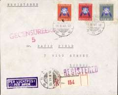 (Netherlands East Indies) 