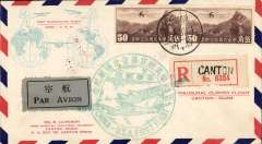 "(China) Acceptance from Canton for the Pan Am F/F Hong Kong to Guam, bs 30/4, attractive 'twin globe' Licheson registered (label) airmail 'China-USA' and 'Inaurgural Clipper Flight/Canton-Guam' cover franked $1.00, grey/black airmail etiquette tied by fine strike official green ""China-USA First Flight"" circular cachet, . Dispatches from Canton are much scarcer than those from Shanghai. Nice item."