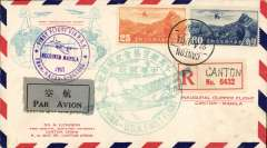 "(China) Acceptance from Canton for the Pan Am F/F Hong Kong to Manila 29/4, attractive 'twin globe' Licheson registered (label) airmail 'China-USA' and 'Inaurgural Clipper Flight/Canton-Manila' cover franked 85c, grey/black airmail etiquette tied by fine strike official green ""China-USA First Flight"" circular cachet, also official purple 'Received Manila 1937 cachet on front. Dispatches from Canton are much scarcer than those from Shanghai. Nice item."