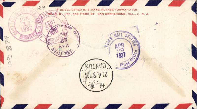 """(China) Acceptance from Canton for the Pan Am F/F Hong Kong to Manila 29/4, attractive 'twin globe' Licheson registered (label) airmail 'China-USA' and 'Inaurgural Clipper Flight/Canton-Manila' cover franked 85c, grey/black airmail etiquette tied by fine strike official green """"China-USA First Flight"""" circular cachet, also official purple 'Received Manila 1937 cachet on front. Dispatches from Canton are much scarcer than those from Shanghai. Nice item."""