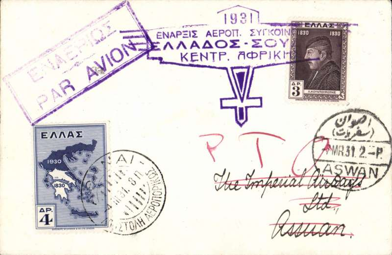 (Greece) Imperial Airways, F/F Athens to Aswan, bs 6/3, also 7/3 arrival cds on front, carried on the inaugural Croydon/Mwanza service, plain cover franked 4l canc Athens cds, and 3l tied by official winged 'Athens-Aswan'  flight inauguration cachet. Image.