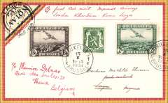 "(Belgium) First Belgium acceptance for the Imperial Airways Kano-Lagos extension of the London-Nigeria service, Brussels to Lagos, bs 26/10, via Paris Avion, 19/10, black/yellow/red border airmail cover, franked 3F 85c, ms 'By First Air Mail Imperial Airways/London-Khartoum-Kano-Lagos'"", ref Godinas 1951, and Jennekens and Godinas 1969. Image"