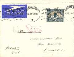 (South Africa) Empire Airmail Scheme Extension from South Africa to Kuwait, F/F Johannesburg to Kuwait, bs 14/6, via Basrah 13/6, plaincover franked 1 1/2d can Johannesburg cds tying blue/white airmail etiquette, black framed 'Par Avion/Jusqu'a (ms) Basra', Francis Field authentication hs verso. The first mails to arrive in Iraq without surcharge from South Africa can be identified by the backstamp '13 Jun 39', ref DSG Morton, South African Airmails, 2005, p74. A great item in fine condition. Image.