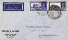 (India) BOAC, Bombay to Inhambane, bs 317, imprint etiquette airmail commercial corner cover franked 11a 6p, carried flying boat Cariolanus from Karachi-Alexandria, and FB Caledonia from Alexandria-Mozambique. See Wingent. Image.