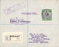 """(Tanganyika) Tanganyika Government Air Service, F/F Korogwe to Dar es Salaam, bs 2/12, registered (label) cover addressed to HQ, King's African Rifles, franked KGV 1/-, canc Korogwe cds, three line """"'By/First Air Mail/ms 'Korogwe to DaresSalaam"""" cacher, and framed 'Par Avion/Tanganyika Territory' hs, P9 McQueen. Francis Field authentication hs verso. 47 flown, see Colley 2nd Ed p40. Scarce item."""