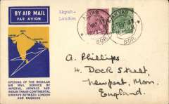 (Burma) Imperial Airways, Akyab to London, Imperial AW/Airway Terminal arrival hs verso, official yellow/blue/cream souvenir 'map' cover, franked 8 1/2 annas. 'Akyab-Londn hs.