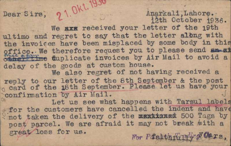 (India) India to Germany, Lahore to Mulhausen, private 21 Okt 1936 arrival hs verso, 9P India PSC with additional 3P & 3 annas franked Lahore cds, fine strike large black framed 'Use The Air Mail/and Save Time/13 Oct 36/Lahore' hs.