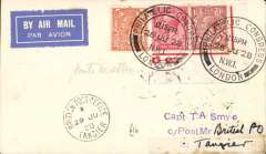 (GB External) Imperial Airways air cover, London Philatelic Congress to Tangier, bs 28/6 on front, Smye cover franked 4 1/2d canc fine strike special Philatelic Congress cachet, dark blue/black etiquette. Nice early item..Image.