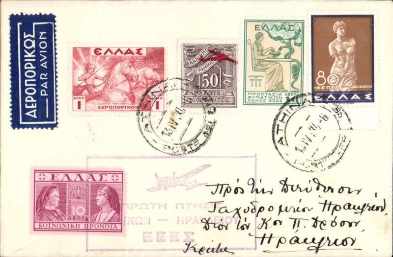 (Greece) Hellenic Aerial Communications Company, F/F Athens to Heraklion, bs 13/4, airmail etiquette cover, large violet framed  flight cachet. Image.