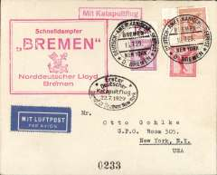 (Ship to Shore) North Atlantic Catapult, Bremen-New York cover, 16/7 On Board cancellation, franked 75pf , oval black first flight/2.7.29, and large boxed red Bremen cachets. Attracive item.