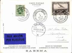 (Belgium) Antwerp Aviation Meeting Aerophil, special flight Antwerp to Malmo, 16/10 arrival cds on front, special souvenir PPC with most attractive blue.red white/cream picture of trimotor in flight,  franked 1.50F and 35c surcharge both canc fine strikes special Expo postmark. Mu 122, 750. Image.