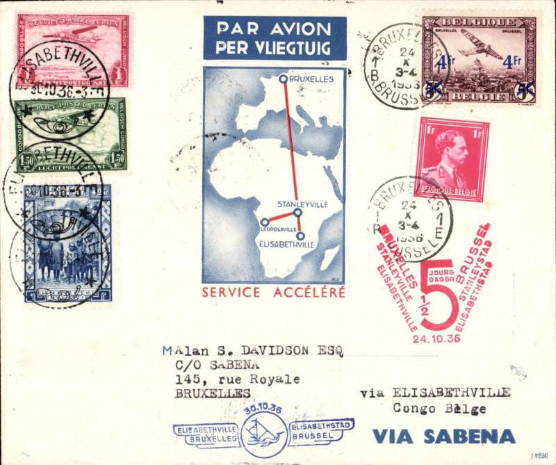 (Belgium) Brussels to Elisabethville, bs 29/10 and return to Brussels, 5/11, Belgian and Belgian Congo stamps, all bs's and cachets, cachet, illustrated souvenir cover, Sabena. Image.