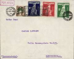 (Uruguay) Special flight, Sarandi Grande to Montevideo, bs 12/10, franked 25c brown with green airmail surcharge and 1923 Sarandi set of 3, red framed 'Por Avion' hs, Muller #7, 1500..