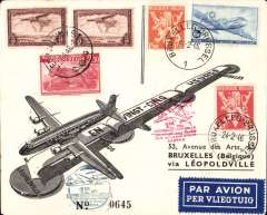 (Belgium) Sabena, Brussels to Leopoldville, 25/2,  in 25 hours, carried on the first direct flight via Lagos, and return Leo 27/2-Brussels 28/1. Attractive printed souvenir cover, franked Belgium and Congo stamps, both correctly postmarked and outward and return flight cachets on front.
