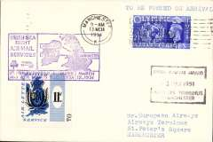 (GB Internal) F/F  Irish sea night air mail service, Belfast to Manchester, special cachet, arrival cds, franked with BEA 11d letter stamp, plain cover, POA, only 150 flown, Aer Lingus