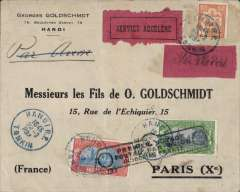 (French Indochina) 