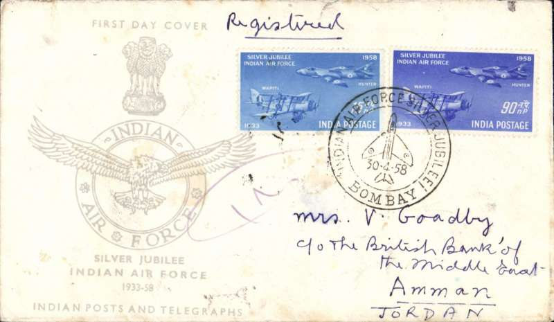 (India) Bombay to Jordan, bs Amman 6/5, via Betrouth 4/5, special flight to commemorate the Silver Jubilee of the Indian Air Force, souvenir cover franked FDI 15np and 90np SJ stamps. A tad grubby. Image.